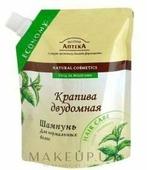 Зелёная Аптека шампунь