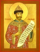 Николай 2, царь (рукописная икона). Серия: ИК, Размер (см): 13х16 (Николай)