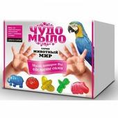 Master IQ² Набор для изготовления мыла Master IQ Животный мир
