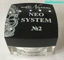 Биосистема для укрепления ногтей. Пудра, 15 г. 2-я фаза системы для укрепления ногтей. NEO SISTEM. Nika Nagel
