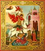 Георгий Победоносец (рукописная икона). Размер (см): 30х40, Серия: ИК (Иконы святых)