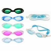 Очки для плавания 2626 Effea