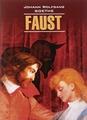 """Гете И.В. """"Faust. Eine Tragodie. Erster Teil / Фауст. Трагедия. Часть первая"""""""