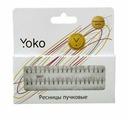 Пучковые ресницы Yoko NRPL 02 long, 60 шт.