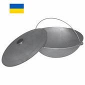 Казан татарский Биол 0908 8 л