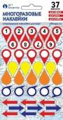 Набор наклеек для ламинированных карт (37 штук) 4660000231734