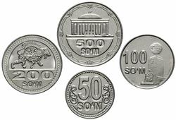 Узбекистан набор из 4 монет 2018 года C444701