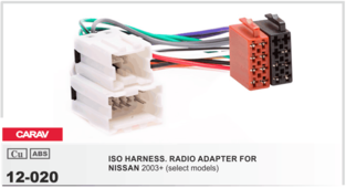 CARAV 12-020 - ISO-переходник для Nissan 2003+