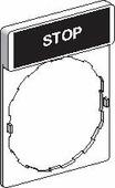 Кнопочные посты, аксессуары Этикетка. stop Schneider Electric
