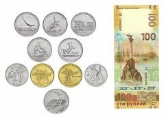 """Полный набор """"Крымские события"""" (10 монет + банкнота) P250000"""