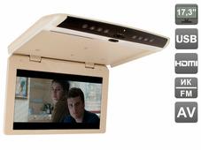 потолочный монитор AVEL AVIS AVS1750MPP (бежевый)