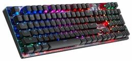 Клавиатура A4 Bloody B810R