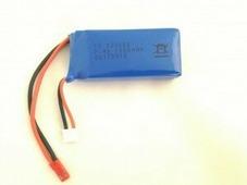 WLtoys Аккумулятор 7.4V 1200mAh для квадрокоптера Q202