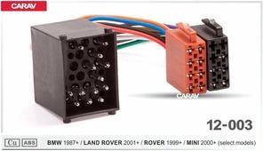Переходник для подключения магнитолы CARAV 12-003 - BMW 1983+ / LAND ROVER 2001+ / ROVER 1999+ / MINI 2000+