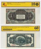 Банкнота Харбин 3 рубля 1919 Русско-Азиатский банк. Квжд в слабе ZG Unc 60 D003301