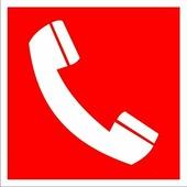 Наклейка Телефон для использования при пожаре 10 х 10 см