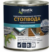"Мастика BOSTIK ""Стоп Вода"", гидроизоляционная, на основе МС-полимера, 1 кг"