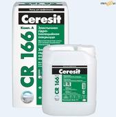 Гидроизоляция Ceresit CR-166 двухкомпонентная, эластичное гидроизоляционное покрытие, 25 кг. РБ.