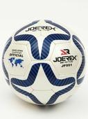 Мяч футбольный JOEREX Мяч футбольный №5, серебристый