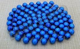 """Бусы на елку """"Волшебный праздник"""", синие, 1,8 м (Miland)"""