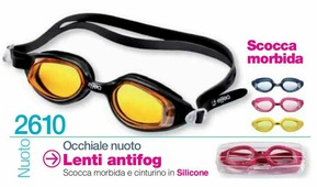 Очки для плавания Effea 2610