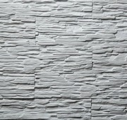 Декоративный искусственный гипсовый камень Air Stone Марсель А05.30