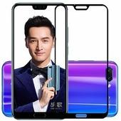 Противоударное защитное стекло на весь экран Full Screen Cover черное Huawei Honor 10