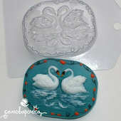 Лебеди форма для мыла пластиковая