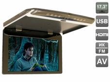 потолочный монитор AVEL AVS1750MPP (тёмно-серый)