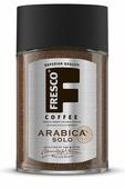 Fresco Arabica Solo кофе растворимый, 100 г