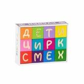 """Томик Деревянные кубики """"Веселая азбука"""", 12 шт"""