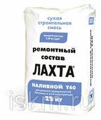 ЛАХТА® ремонтный состав наливной Т60