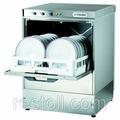 Фронтальная посудомоечная машина Omniwash Jolly 50 DD PS