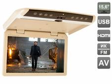 потолочный монитор AVEL AVIS AVS1550MPP (бежевый)