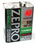 Zepro Eco Medalist 0W-20 4л