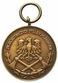 Медаль «За заслуги в пожарном деле» 3 степени Польша V163903
