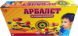 """Игрушечное оружие ABtoys """"Арбалет"""", S-00057, желтый"""
