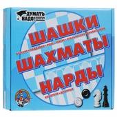 """Набор настольных игр """"Десятое королевство"""", 3в1: шашки, шахматы, нарды"""