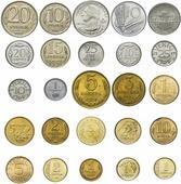 Набор начинающего нумизмата 1952-2015 (25 монет) H120501