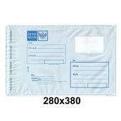 Почтовый пакет Почта России, 280х380мм