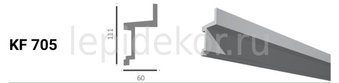 Потолочный плинтус для скрытого освещения Tesori Карниз KF 705 (2,0м)