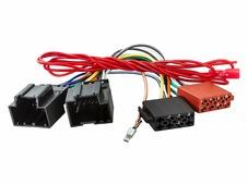 Переходник для подключения магнитолы Aura AWH-GM02 - ISO переходник GM 2006+