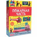 Мозаика kids Пожарная часть (Маленький инженер), интерактивный конструктор