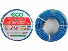 Шланг армированный Eco AHF-1010