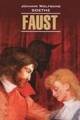 """Goethe J. """"Faust"""""""