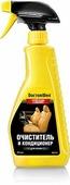 Очиститель-кондиционер Doctor Wax, DW5212, для кожи, 500 мл