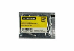 Чип Hi-Black к картриджу HP CLJ CP4025, CP2025, CM1415, M251 (CE321A, CC531A), C