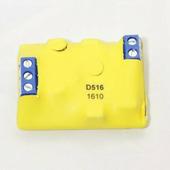 Адаптер домофона D516