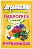 """Гидрогель цветной Грин Бэлт """"Агрикола"""", 20 г"""