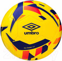 Футбольный мяч Umbro Neo Trainer / 20952U-FZN